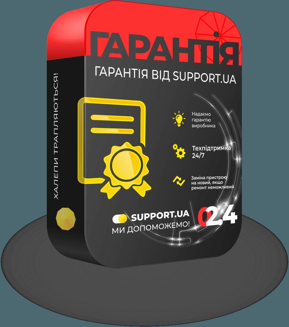 Гарантія від SUPPORT.UA