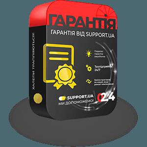 Гарантия от SUPPORT.UA