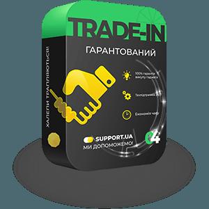 Guaranteed Trade-in