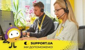 SUPPORT.UA та Життєлюб відкрили нове діджитал життя для людей поважного віку
