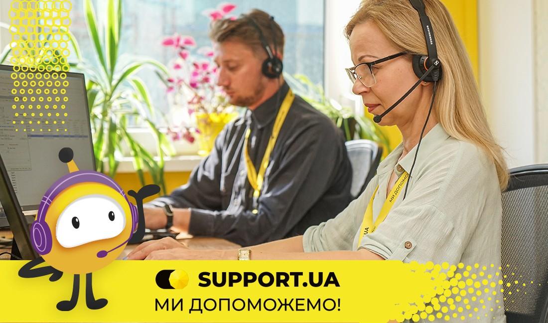 SUPPORT.UA и Жизнелюб открыли новую диджитал жизнь для людей почтенного возраста